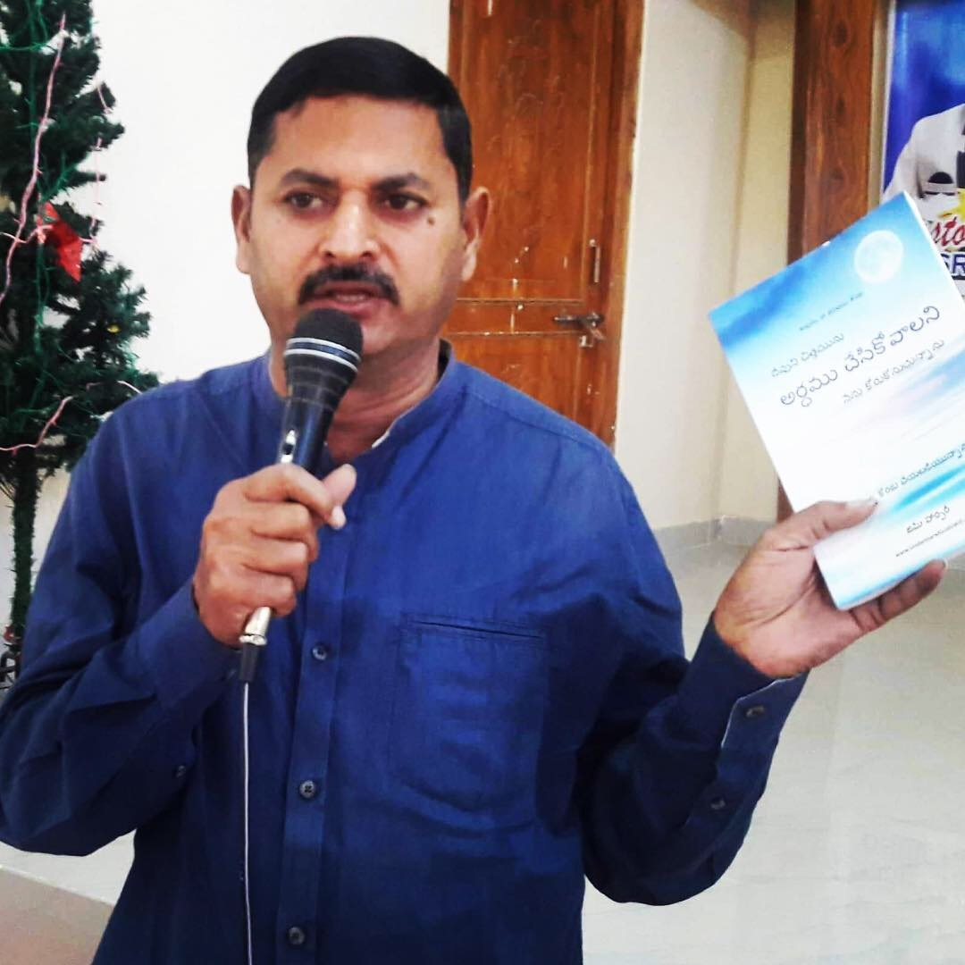 News from Pastor Job Daniel in Visakhapatnam, India